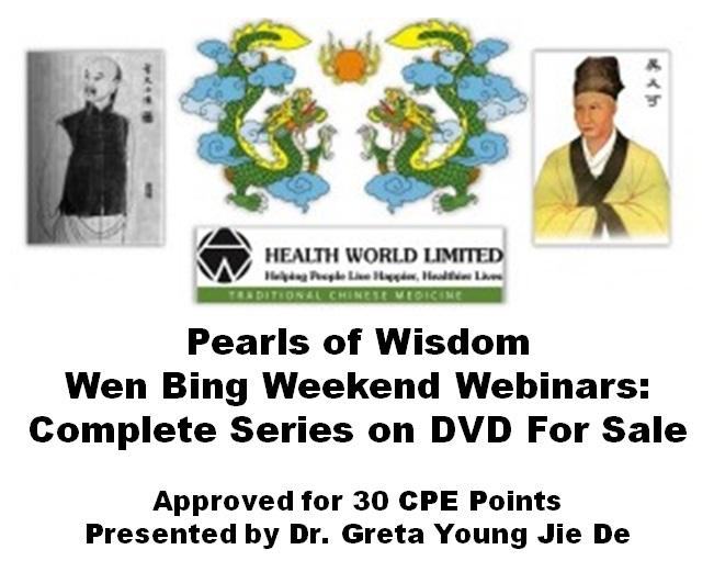 Wen Bing Weekend Webinars – The Complete Series