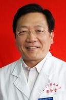 Professor Fu Yan Ling