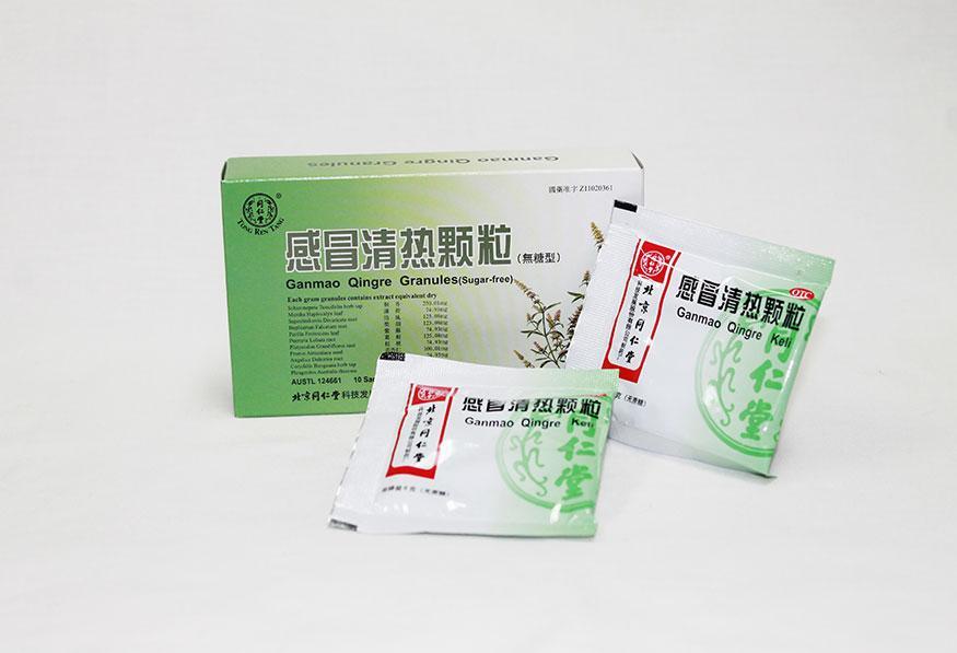 Ganmao Qingre Granules