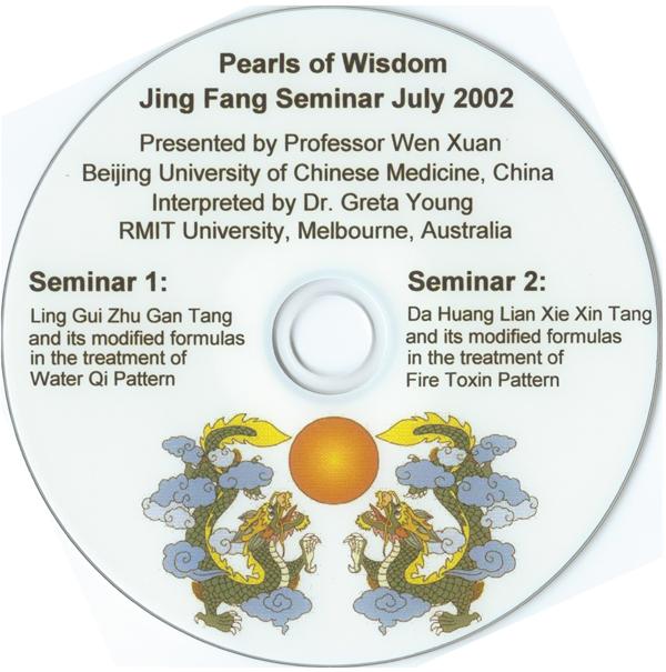 Pearls Seminar Jing Fang 2002