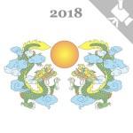Featured Seminars 2018